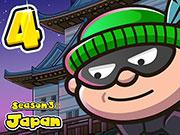 Bob der Dieb 4: Folge 3 Japan
